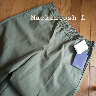 マッキントッシュ(MACKINTOSH)の【新品】Mackintosh 防風・防水パンツ カーキ  L(チノパン)