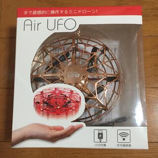 Air UFO(ミニドローン)(トイラジコン)