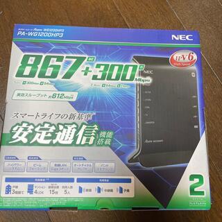 NEC - NEC ルーター nec aterm pa-wg1200hp3