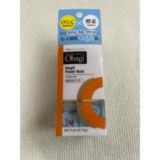 オバジ(Obagi)のObagi 酵素洗顔 オバジ 29個(洗顔料)