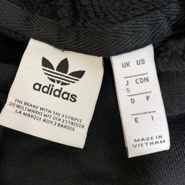 adidas(アディダス)のadidas ショートパーカー レディースのトップス(パーカー)の商品写真