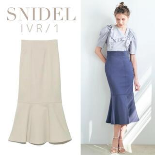 snidel - ハイウエストタイトスカート SNIDEL  完売品 ヘムフレア マーメイド