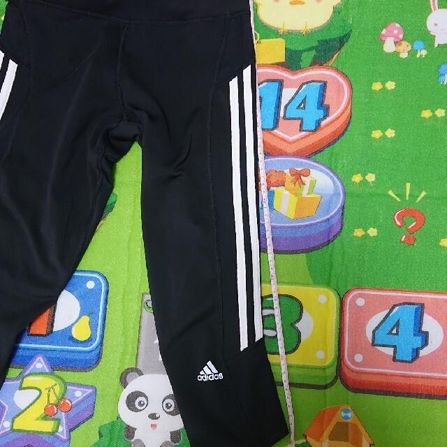adidas(アディダス)の☆専用☆adidas トレーニングパンツ スパッツ M スポーツ/アウトドアのトレーニング/エクササイズ(その他)の商品写真