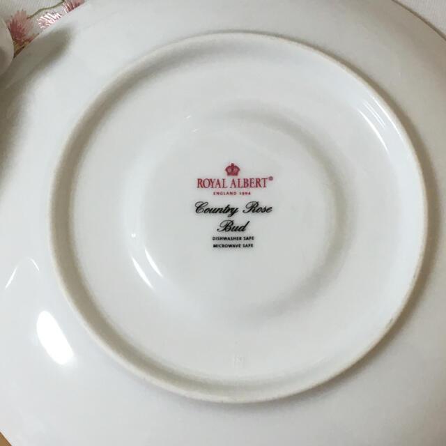 ROYAL ALBERT(ロイヤルアルバート)のロイヤルアルバート cuntry rosebuds ティーセット インテリア/住まい/日用品のキッチン/食器(食器)の商品写真