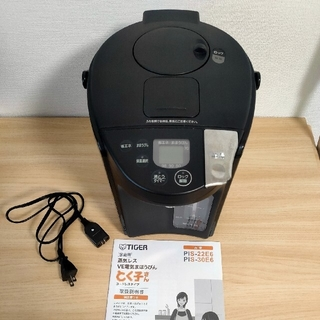 タイガー蒸気レスVE電気まほうびん (PIS-22E6)(電気ポット)