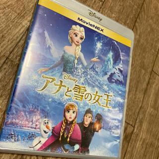 アナトユキノジョオウ(アナと雪の女王)のアナと雪の女王 MovieNEX DVD(外国映画)