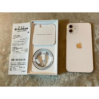 iPhone - iPhone12 ホワイト SIMフリー 256GB 美品