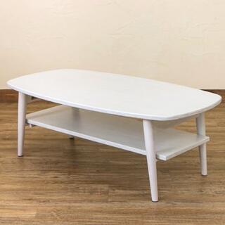 棚付き木製折れ脚ローテーブル 幅90cm ホワイトウォッシュ(ローテーブル)