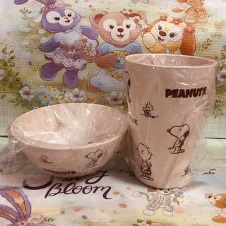 gelato pique - ジェラートピケ*PEANUTS*タンブラー&ボウル2点セット*スヌーピー