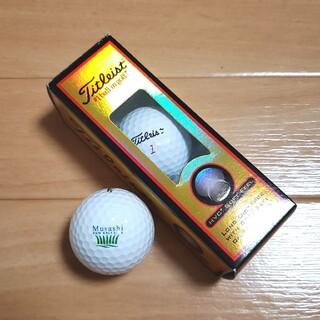 タイトリスト(Titleist)の【未使用】ゴルフボール(その他)