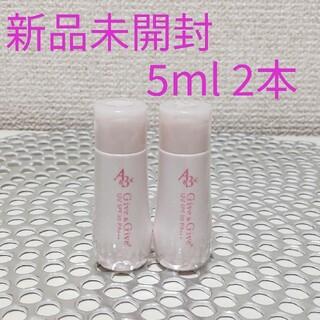 【新品・未使用】ギブアンドギブUV AアンドBプラスC 2本セット(日焼け止め/サンオイル)