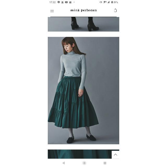 mina perhonen(ミナペルホネン)のmina perhonen nubes スカート レディースのスカート(ロングスカート)の商品写真