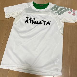 ATHLETA - サッカー シャツ 160