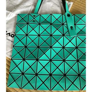 ISSEY MIYAKE - バオバオのペパーミントグリーン?清々しいお色