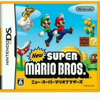 任天堂 - スーパーマリオブラザーズ DS Nintendo