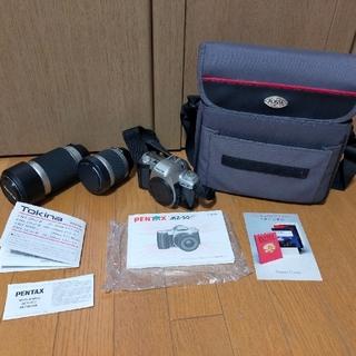 ペンタックス(PENTAX)のPentax MZ-50 28〜80、100〜300レンズ付き(フィルムカメラ)