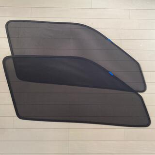 トヨタ - ハイエース専用 200系 前席サイドウィンドウ メッシュシェード