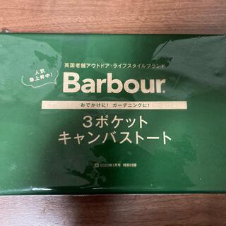 バーブァー(Barbour)の新品 未使用 未開封 LEE 雑誌 付録 バブアー キャンバス トート(トートバッグ)