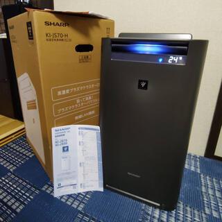 SHARP - 【美品・使用少】SHARP  加湿空気清浄器  KI-JS70-H 2020年製