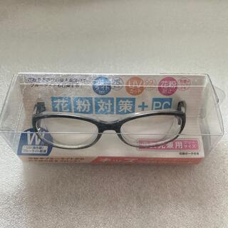 【未開封】子供用 PCメガネ ブラウン キッズプロテクトフィット HAC1239(サングラス)