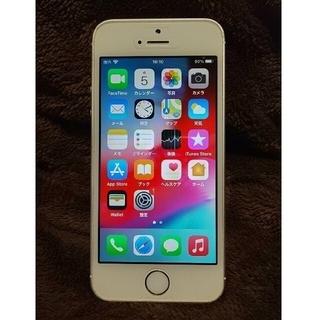 iPhone - GW値下げ 美品 iphone SE 32GB SIMフリー済み