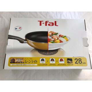 T-fal - ◾️新品未使用◾️T-fal ディフューザル ムーンライト28㎝