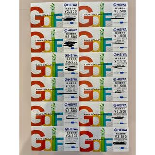 ヘイワ(平和)のPGM ゴルフ場・株主優待券12枚セット(ゴルフ場)