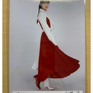 ケヤキザカフォーティーシックス(欅坂46(けやき坂46))の山﨑天 生写真 ヒキ(アイドルグッズ)