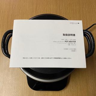 バーミキュラ(Vermicular)のバーミキュラ ライスポット PH23A-SV(炊飯器)