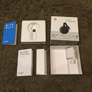 グーグル(Google)のGoogle Chrom cast 第3世代(映像用ケーブル)