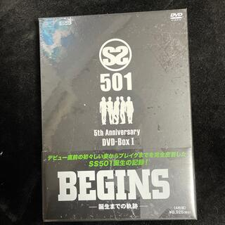 SS501 BEGINS! ~誕生までの軌跡~ 5th Anniversary (アイドル)