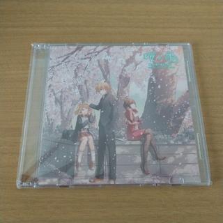 限定品☆桜ノ雨☆CD(ボーカロイド)