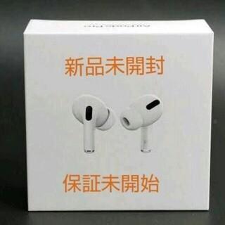 アップル(Apple)のApple AirPods Pro 新品?未開封(ヘッドフォン/イヤフォン)