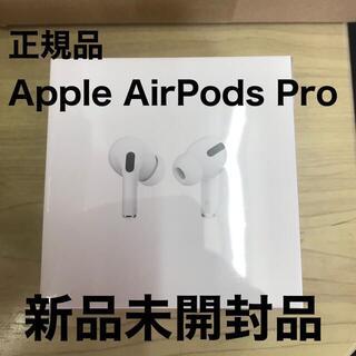 アップル(Apple)のApple AirPods Pro 第三世代(ヘッドフォン/イヤフォン)