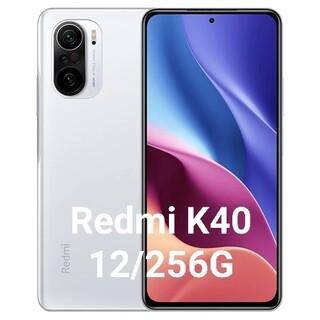 新品未開封 xiaomi redmi K40 12/256 ホワイト(スマートフォン本体)