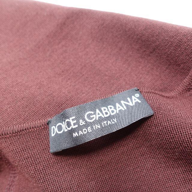 DOLCE&GABBANA(ドルチェアンドガッバーナ)のDOLCE&GABBANA ニット レディース ボルドー レディースのトップス(ニット/セーター)の商品写真