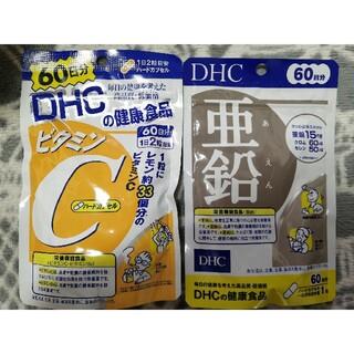 DHC - DHC ビタミンC 60日 亜鉛 60日 セット サプリメント 新品未開封