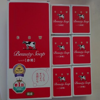 カウブランド(COW)の牛乳石鹸赤6個(洗顔料)