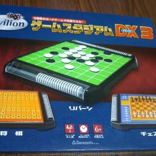 ゲームスタジアムDX3(オセロ/チェス)