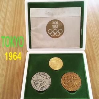 アーロン様専用♡美品♡1964年♡東京オリンピック 記念メダル♡金銀銅コイン3枚(貨幣)