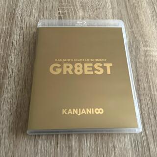 関ジャニ's エイターテインメント GR8EST Blu-ray