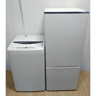 冷蔵庫 洗濯機 ホワイトシンプルデザイン 大きめサイズ カットデザイン