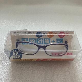【未開封】子供用 PCメガネ パープル キッズプロテクトフィット HAC1239(サングラス)