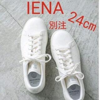 アディダス(adidas)の【adidas/アディダス】別注STANSMITHPRIMEGREE(スニーカー)