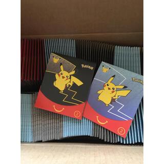 ポケモン(ポケモン)の【10パック】マクドナルド ポケモン25周年記念 ハッピーセット コラボパック(Box/デッキ/パック)