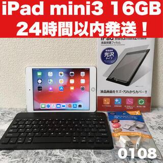 アイパッド(iPad)のiPad mini3 16GB wifi+セルラーモデル 管理番号:0108(タブレット)