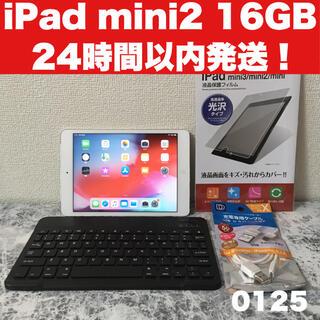 アイパッド(iPad)のiPad mini2 16GB wifi+セルラーモデル 管理番号:0125(タブレット)