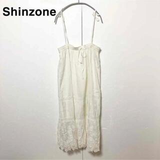 シンゾーン(Shinzone)の【Shinzone】シルク混 キャミワンピース(ひざ丈ワンピース)