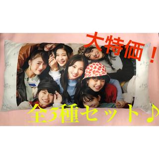 Girls² ガールズガールズ ロングピロー 全3種セット(アイドルグッズ)