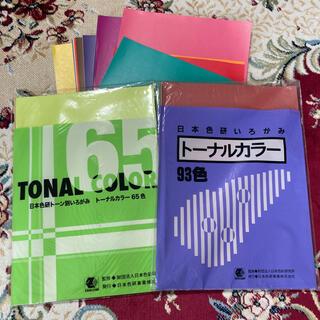 日本色研トーナルカラー 色紙まとめ売り(スケッチブック/用紙)